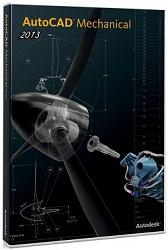تحميل برنامج اوتوكاد الخاص بمهندسين الميكانيكا AutoCAD Mechanical 2013 مجانا
