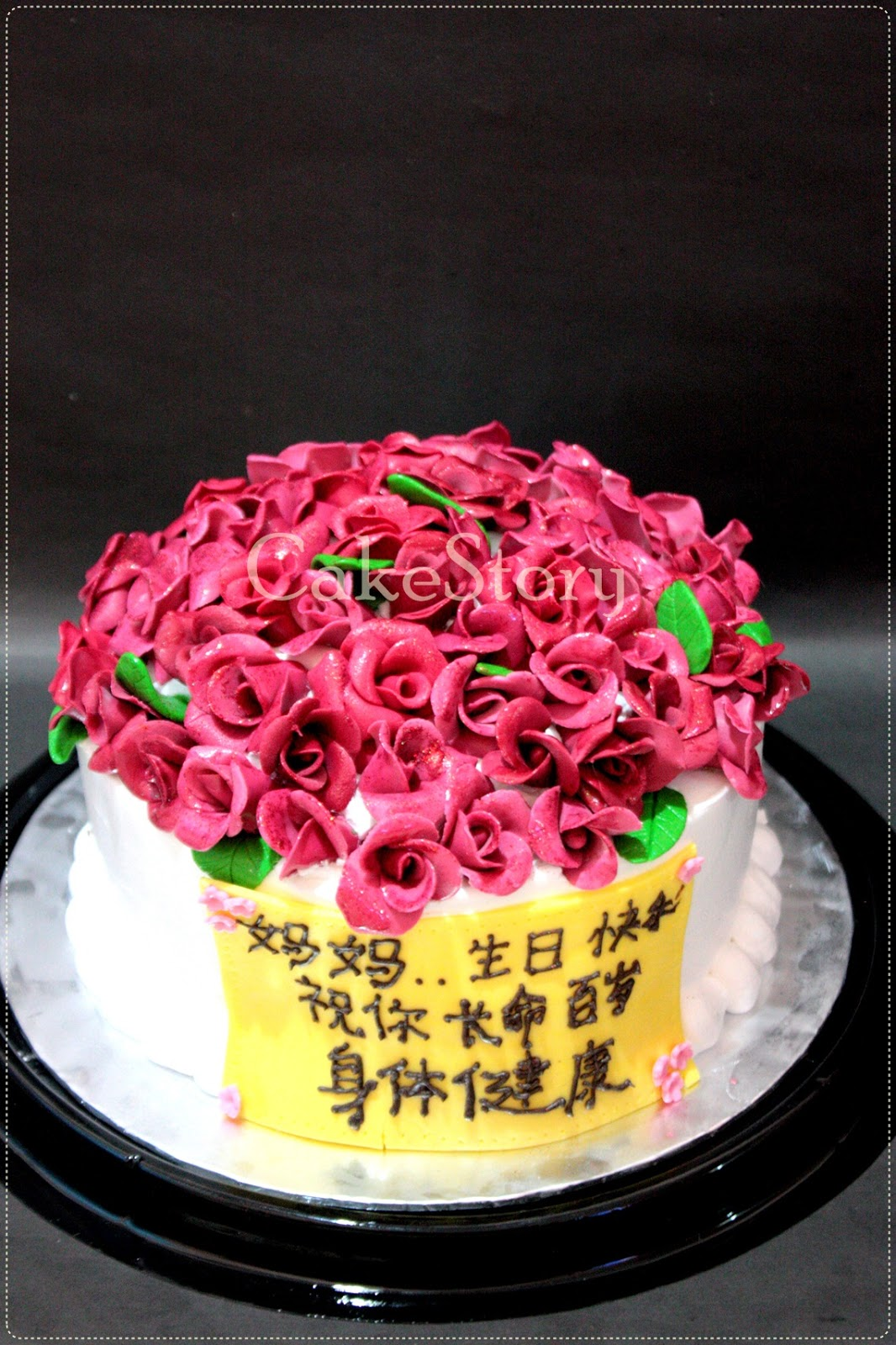 Japanese Cheese Cake With Maroon Roses Cake Story