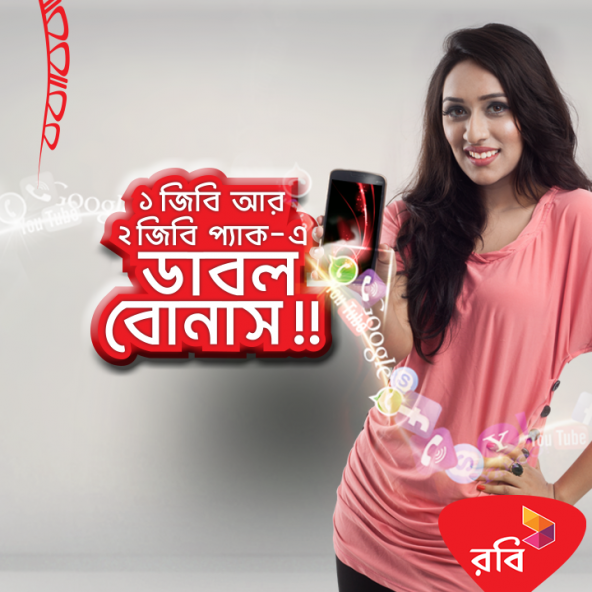 Robi 3G internet data BONUS offer - 2GB@316tk  4GB@399tk, Robi+3G+internet+data+BONUS+offer+2GB@316tk+4GB@399tk