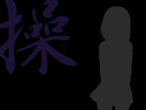 Misao ~ Horror Game Tumblr_inline_mgwjfy3DLv1qgji20