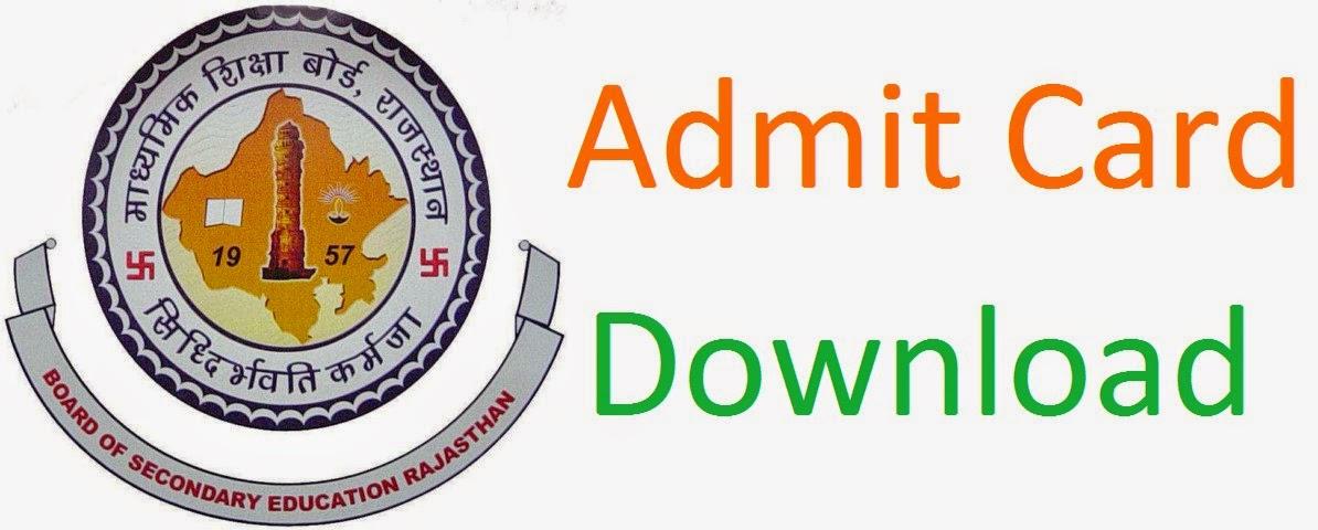 BSER Ajmer Board 12th Admit Card 2015