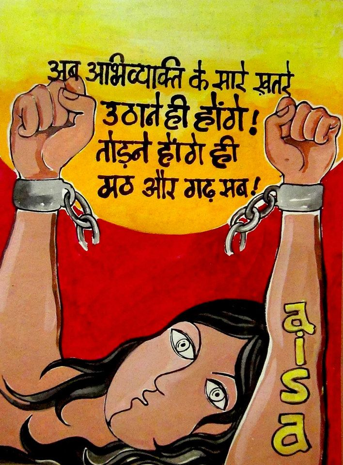 slogan on dowry prohibition Slogan on dowry prohibition introduction the system of giving dowry to girls in marriage is an ancient indian custom it is infact that portion of the parent's.
