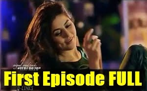 Teri Raza First Episode 1