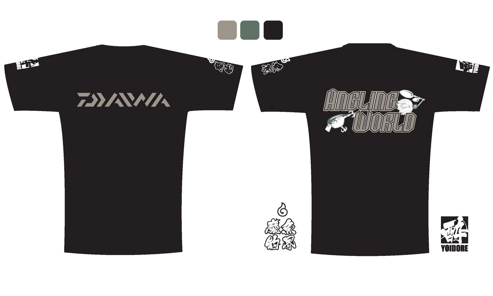 Shirt design and colour - Sorry I Know It S A Bit Late Co Z I Was Very Busy In The Early Of The Year A Black Colour Based T Shirt With 2 Colours Print