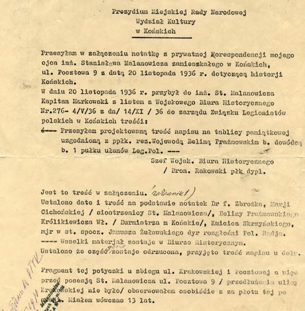 Fragment listu Janusza Malanowicza z dnia 25 kwietnia 1973 r. do Prezydium Miejskiej Rady Narodowej, Wydział Kultury w Końskich. List w zbiorach KW.