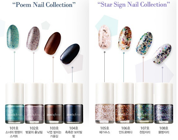 Innisfree Poem Nail Collection and Star Sign Nail Collection
