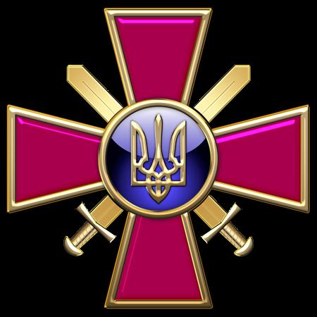 Ukrainian ground forces