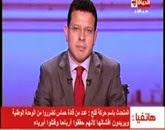 - برنامج الحياة اليوم مع عمرو عبد الحميد حلقة الثلاثاء  16-12-2014
