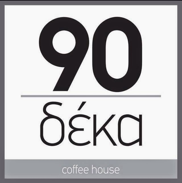 90δέκα Coffee House