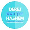 Blog Derej HaShem