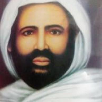 Hadiyyatur Rohmany: Syekh Abdul Qadir Al - Jaelani