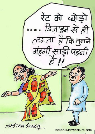 Funny Cartoons For Facebook Hindi Jokes