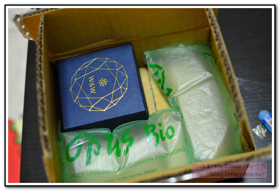包裹中有氣囊與漂亮的W&W盒子
