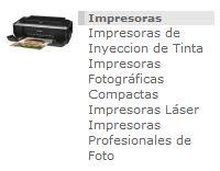 Список видов принтеров на сайте