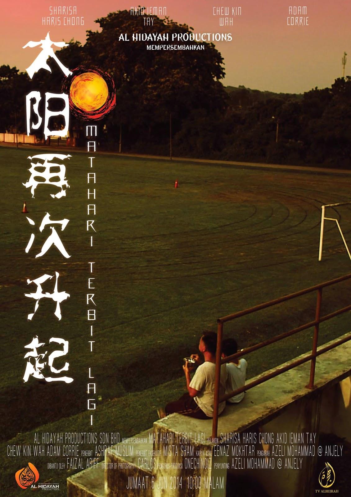 Matahari Terbit Lagi (2014)
