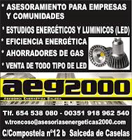 AEG2000