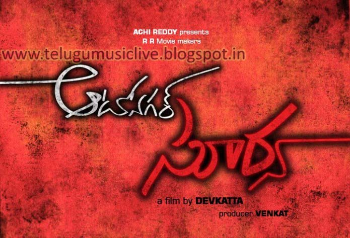 Autonagar Surya(2013) Telugu Movie Audio Songs Free Download