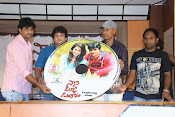 Nani Bujji Bangaram Audio-thumbnail-2