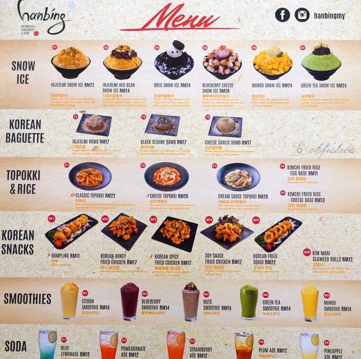 Bien-aimé oh{FISH}iee: Hanbing Korean Dessert Cafe @ Bangsar, KL WS12