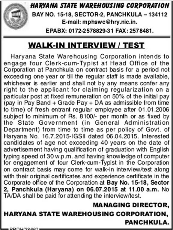 Haryana State Warehousing Corporation recruitment 2015