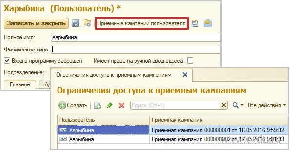 Dcs как сделать на русском 601