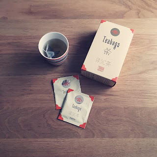 一保堂 お茶