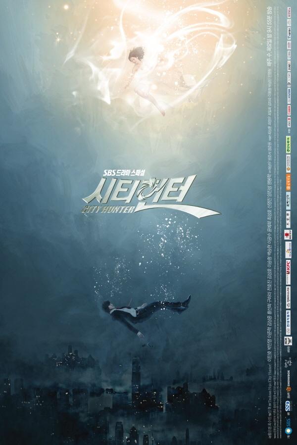 Ли Мин Хо / Lee Min Ho C3
