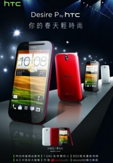 HTC Desire Q dan Desire P, Smartphone Jelly Bean dengan Keunggulan Beats Audio