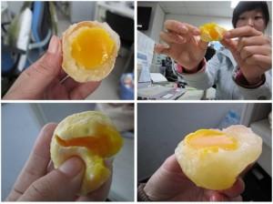 hemiska jaja
