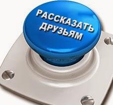 Репост ВКонтакте: как сделать?