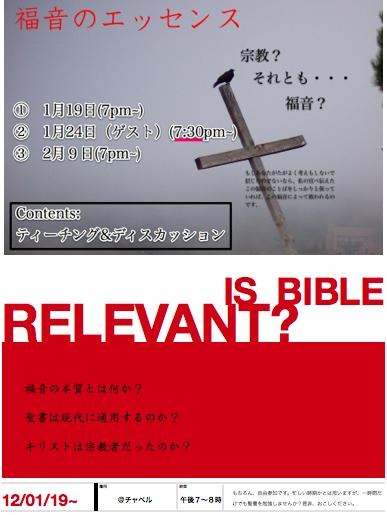 BibleGateway - : cephas