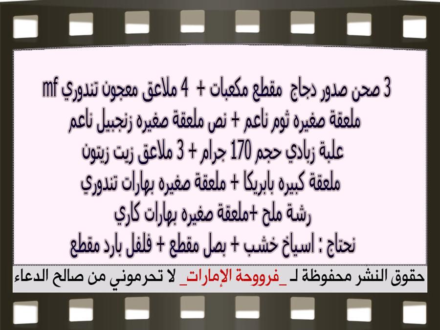 http://3.bp.blogspot.com/-vgyWkcjE3fY/VgkrIstnUCI/AAAAAAAAWVE/RnGuiwYLAp4/s1600/3.jpg