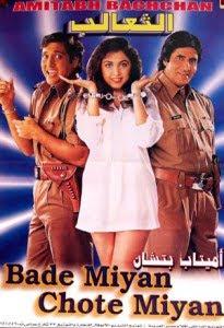 Bade Miyan ChoteMiyan is a 1998 Bollywood action comedy film.