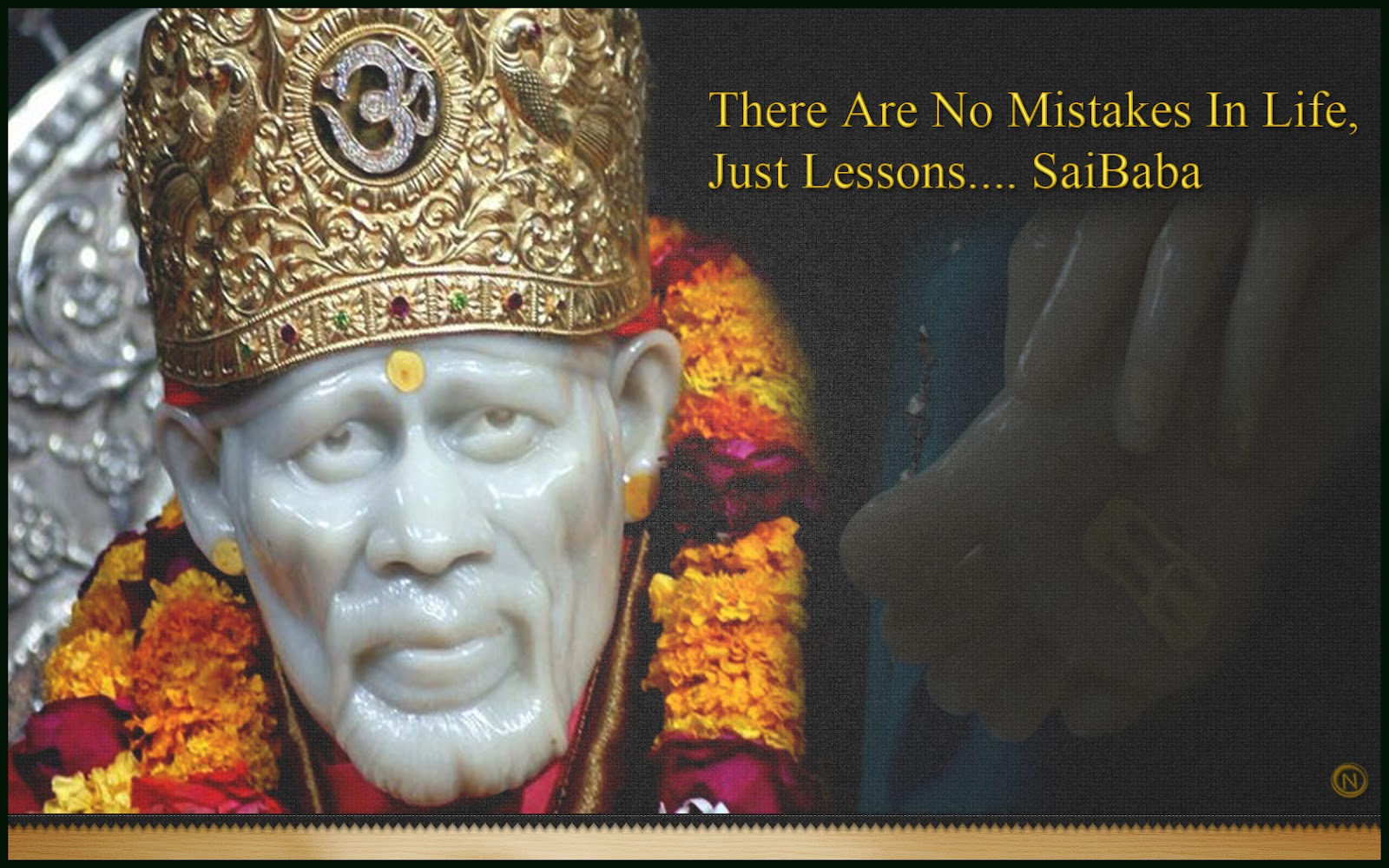 A Couple of Sai Baba Experiences - Part 742