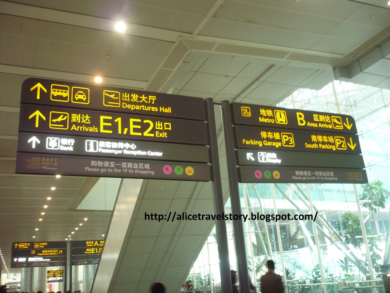 Aeroporto Guangzhou Arrive : Alice travelogue: china guangzhou trip day 1 from baiyun