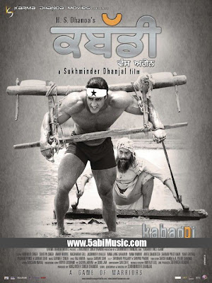 Kabaddi Once Again (2012) full movie free download & watch online free