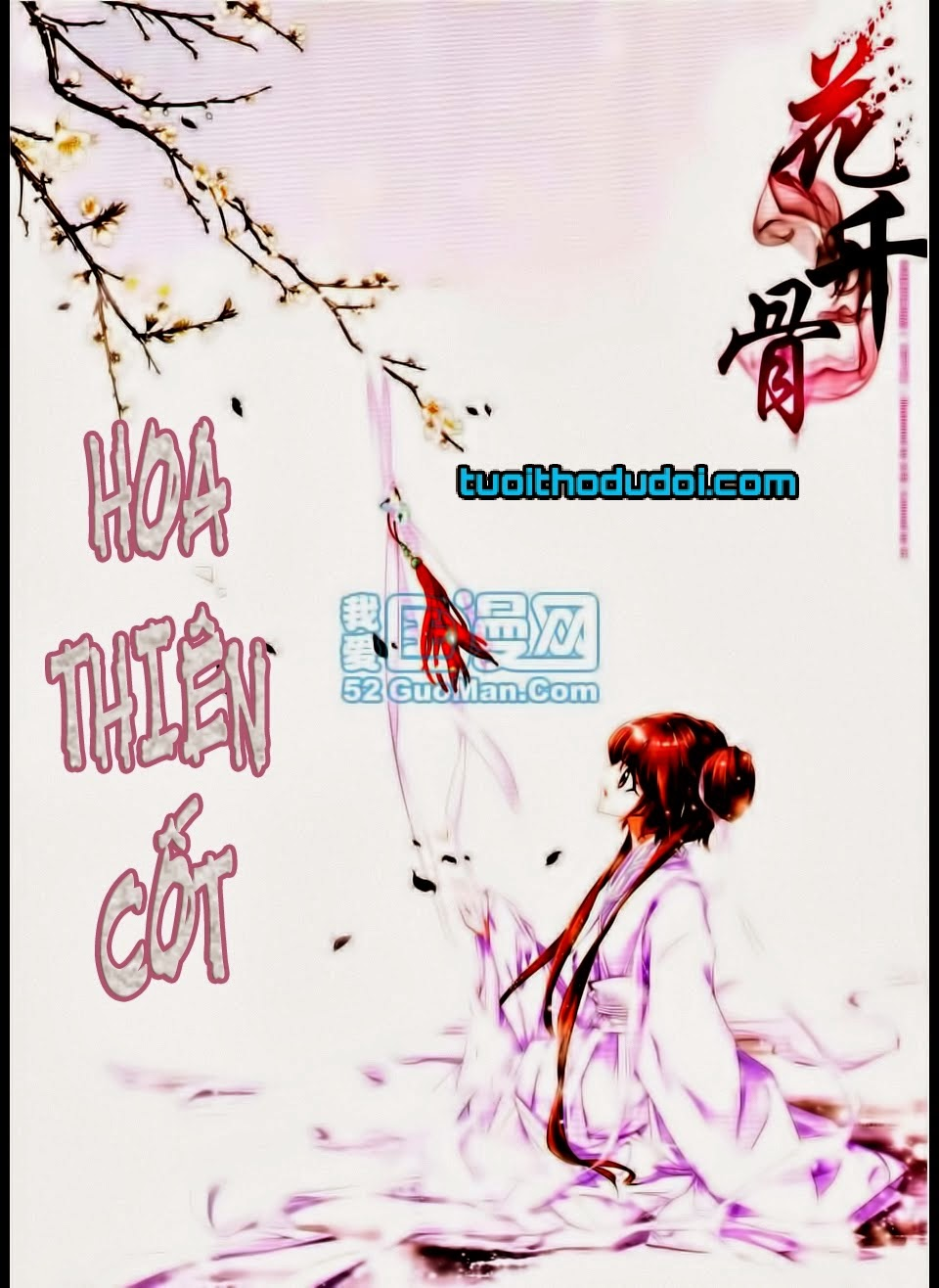 Hoa Thiên Cốt Chap 1 - Trang 1
