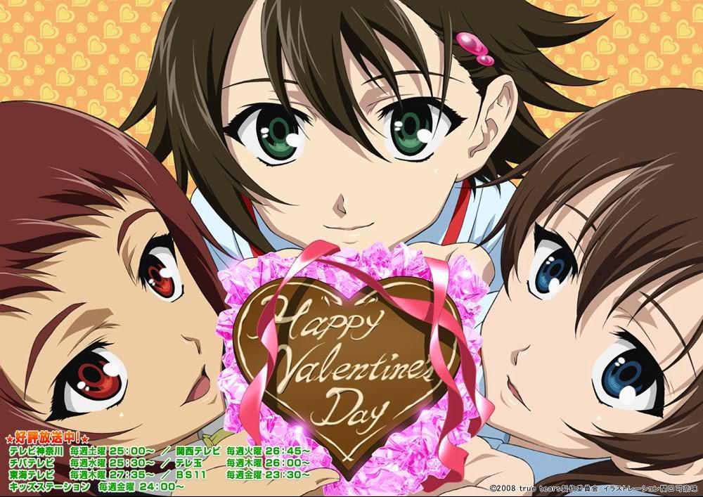 Animatrix Network Happy Valentine S Day
