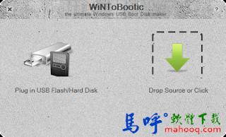WiNToBootic Portable 免安裝版,隨身碟 USB 開機製作程式,可用USB安裝Windows、USB 開機