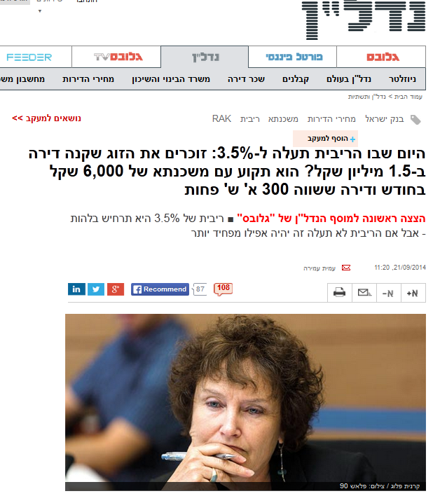 http://www.globes.co.il/news/article.aspx?did=1000973374#fromelement=hp_firstarticle