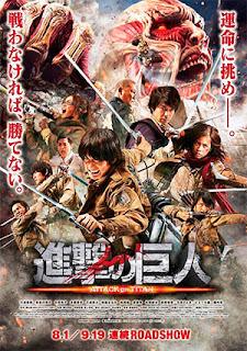 "Poster película ""Ataque a los Titanes"""