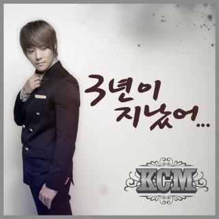 Korean lovers vol 06 - 5 7