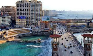 اجمل مدينة فى مصر