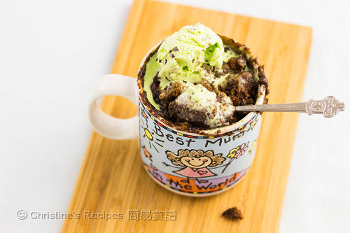 Coffee Chocolate Mug Cake02