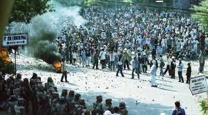 Sistem Pemerintahan Indonesia Masa Orde Baru (1966 - 1998)