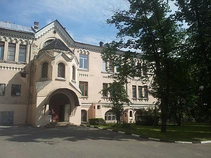 Третьяковский приют для слабоумных, остатки домовой церкви