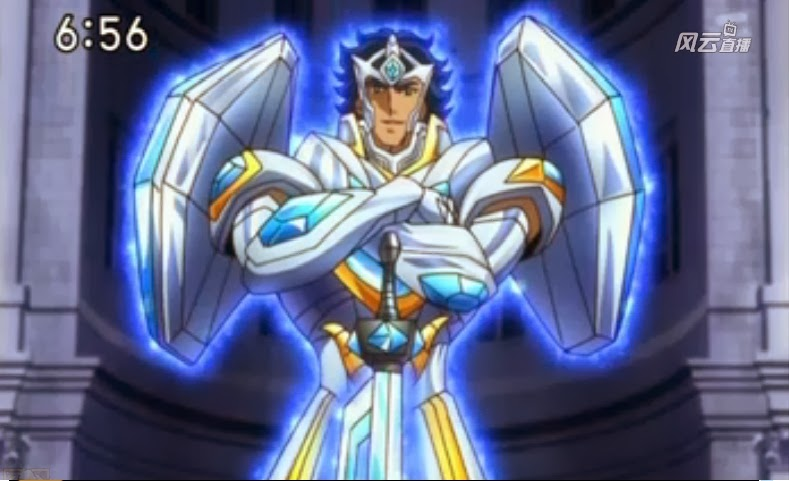 Aegaeon saint seiya omega 81