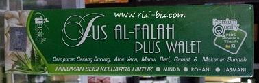 http://3.bp.blogspot.com/-vj3_gEFd0Y4/Tz6c_fYhMGI/AAAAAAAABMM/7DWF0gLNzHM/s1600/jus-alfalah-riz.jpg