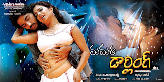 Mamatha-Darling-Movie-Wallpapers