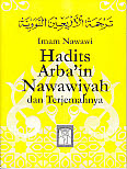 toko buku rahma: buku hadits arba'in nawawiyah dan terjemahnya, pengarang imam nawawi, penerbit bian insani